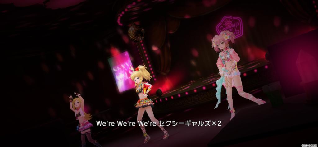 Gossip Club 3D標準MV