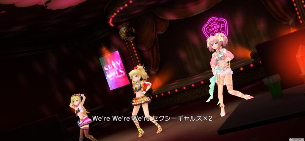 Gossip Club 3D軽量MV